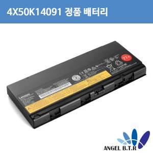 [LENOVO]4X50K14091/ Thinkpad P50  P51 6cell  정품  배터리
