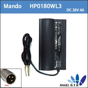 [만도]HP180WL3  3S 36V 4A 36V4A 3핀  XLR Ebike/E-Scooter/ Golf Trolley 리튬이온 배터리 충전기