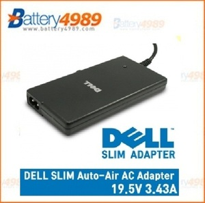 [DELL]Slim Auto-Air AC COMBO Adapter Pa-12 (DA65NS3-00) 가정용/차량용 겸용 아답타