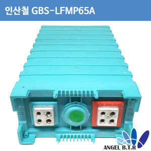 [중고] 인산철배터리  GBS-LFMP65Ah  3.2V65Ah LIFEPO4 Battery for Electric Car Li-Ion 충전지